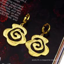 Секретные ювелирные изделия цвета золота 14k золота установленные ювелирные изделия сада (60577)