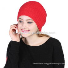 Унисекс мода простой открытый кашемир стиль Корея вязаная шапка шляпа
