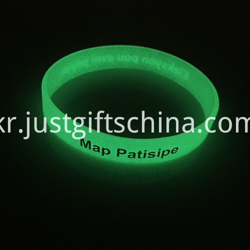 Custom Glow In The Dark Silicone Wristbands - 202mmx12mmx2mm (4)
