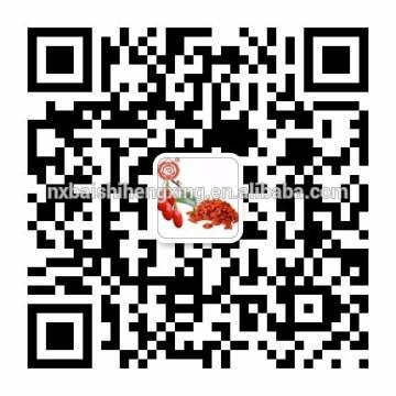 Goji berries 250/280/350/380/500/750 Chinese goji berries fresh prices for sale