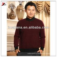 мода воротник antipilling свитер кашемир мужской