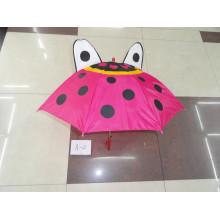Зонтик с запасом (A-12)