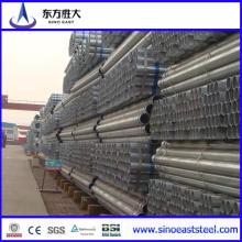 Tuyau d'acier galvanisé soudé (Q195-Q235)