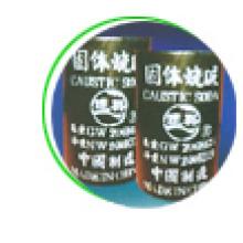 96% -99% / Sólido Branco / Floco Branco / Pérola Branca / Soda Cáustica / Hidróxido de Sódio