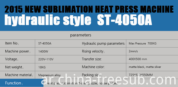 FREESUB dye sublimation printers for t shirt printing