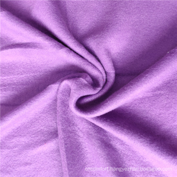 Brushed Polar Fleece Fabric