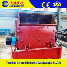 Dacheng Mining Machine Limestone Hammer Crusher