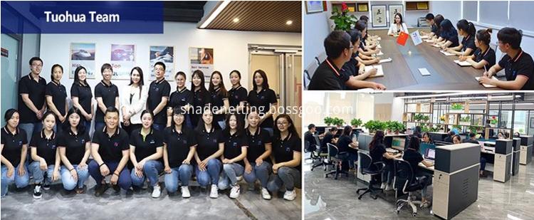 Safety Net Tuohua Team