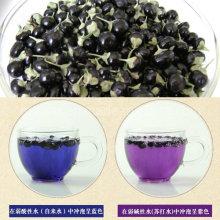 Medlar Top Level Organic Dry Black Goji Berry