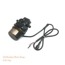 JMRRC 12S Brushless High Pressure Mini Pump
