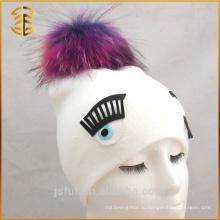 Фабричный оптовый пользовательский Raccoon Pom Pom Knit Striped Fur Hat
