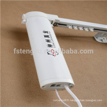electric motors for curtains for home in good price