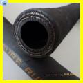 Tuyau flexible en caoutchouc à haute pression de tuyau hydraulique 4sh / 4sp DIN20023