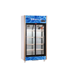 518L Vertical up Unit Schiebe-Multi-Door Display Kühlschrank