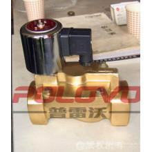 DF (ZCS) Piloto tipo válvula de solenoide de agua normalmente cerrada