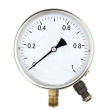 Manomètre (YTT-150 Différentiel, transmission à distance)