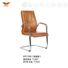 High Quality Office Leather Chair with Armrest (HY-115H)