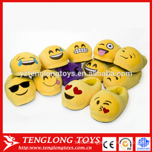 Factory custom adult kids plush emoji slipper