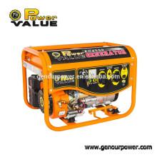 Power Value 12v hand Gasoline Generator 5.5hp 168F