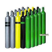 Hochdruck-Wasserstoff-Gas-Zylinder (WMA-219-44)