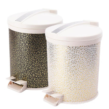Foot Pedal Round Leather Covered Trash Bin