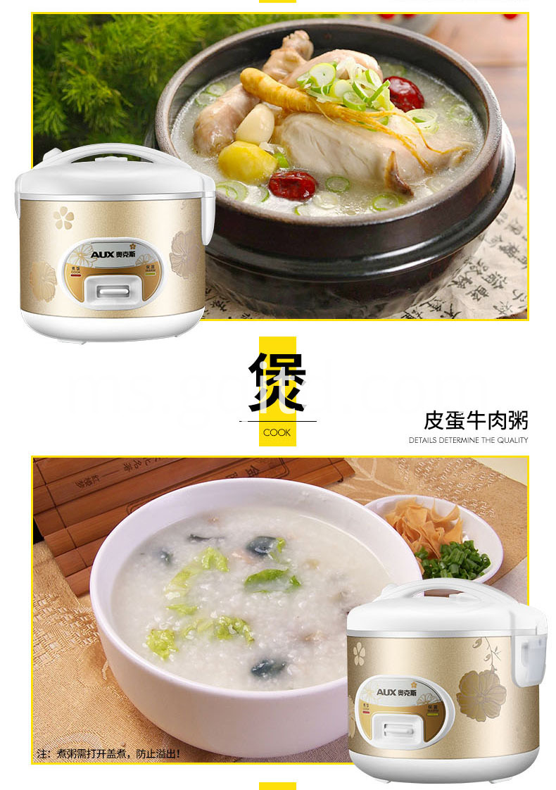 Rice Cooker for home