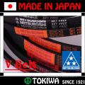 Cinturones Mitsuboshi Cinta V clásica Tipos M, A, B, C, D, E y cinturones de cuña. Popular para el uso estándar. Hecho en Japón (cinturones de Vee)