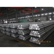 aluminum bars 1090 and aluminum rod 1090,solid or hollow