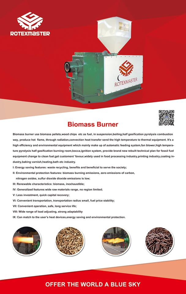 introduce of biomass pellet burner