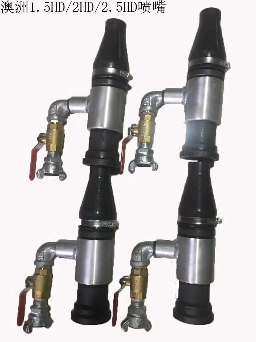 AUS spray nozzle kits