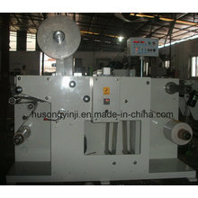 Máquina laminadora en caliente Roll to Roll