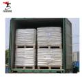 Feed grade Xylo-oligosaccharide Powder XOS 70%