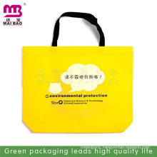 custom printed foldable fancy 2 non woven wine bottle tote bag
