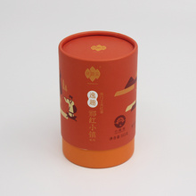 Recycled Natural  Cylinder Tea Packaging Box