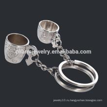 Пара чашки Дешевые брелок Lovers Кубка пару ключевых цепочки чашки брелок кольцо YSK012