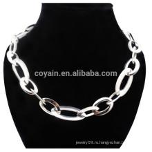 Лучшая цена Блестящий Серебряный Покрытие Unisex из нержавеющей стали Цепь Ожерелье