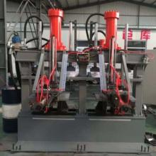 Máquina de dobra da braçadeira de tubulação para o aço de faixa