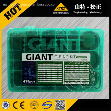 Giant O ring one set