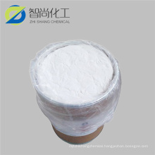 99% Pharmaceutical 148031-34-9 peptide eptifibatide acetate