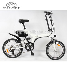 Green power e bike 20inch electric foldable bicycle