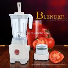 Classical Design 2 In 1 Electric Juicer Blender