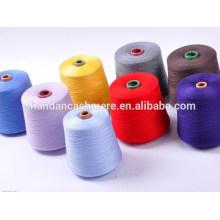 hilo de lana barato 100% hilado de lana de la fábrica de Mongolia Interior China