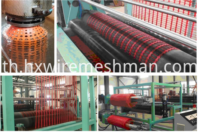 plastic net fence machine