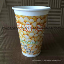 Disposable Wholesale of 16 Oz Soybean Milk Paper Cups