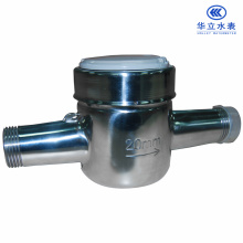Medidor de água de concha de aço inoxidável (LXS-15E ~ LXS-25E)