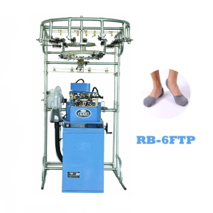 Automatic invisible plain terry cotton socks making machine