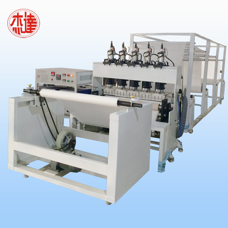 Ultrasonic Non Glue Bonding Machine