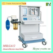 MSLGA12 Best Medical Ventilator Maschine Günstige Anästhesie Ventilator mit CE und ISO genehmigt