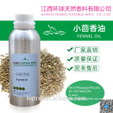 100% Natural fennel oil, fennel flavor oil, fennel fragrance oil manufacture