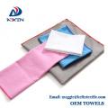 80 Polyester 20 Polyamid 70x150cm Mikrofaser Wildleder Handtuch für Outdoor-Sportarten